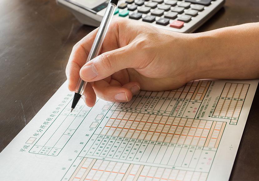 【確定申告の目安】副業でどれだけ稼いだら確定申告する必要があるのか?