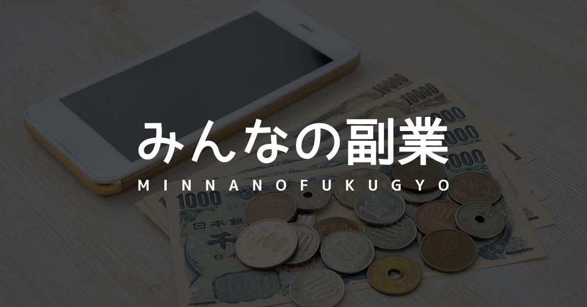 Minfuku